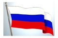 Россия, производитель