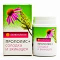 СОЛОДКА и ЭХИНАЦЕЯ, Прополис +, ЭКСТРАКТЫ солодки и эхинацеи, Апифитокомплекс 60 таб. на 1 КУРС по 550 мг, Алтай