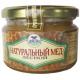 ЛЕСНОЙ мёд, 100% натуральный, без добавок, ДОРОГОЙ, ЭКО, КФХ ДИДО, Дагестан, стекло, 330 грамм