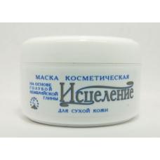 для СУХОЙ кожи ЛИЦА и ТЕЛА, маска на ГОЛУБОЙ глине, натуральная, Исцеление, Санкт-Петербург, 100 мл