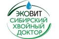 ЭкоВит, Красноярск, сибирский хвойный доктор