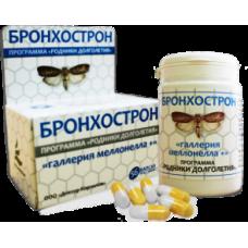 БРОНХОСТРОН, пчелиная ОГНЁВКА, солодка, мать-и-мачеха, чага, подорожник, Галлерия Мелонелла, Доктор Корнилов, Алтай, 56 капсул