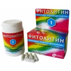ФИТОХИТИН 1, АРТРОЗ контроль, с пчелиным подмором, Доктор Корнилов, 56 капсул по 500 мг