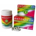 ФИТОХИТИН 2, ДИАБЕТ контроль, с пчелиным подмором, Доктор Корнилов, 56 капсул по 500 мг
