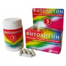 ФИТОХИТИН 3, ГИПЕРТОНИЯ контроль, с пчелиным подмором, Доктор Корнилов, 56 капсул по 500 мг