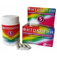 ФИТОХИТИН 5, КЛИМАКС контроль, с пчелиным подмором, Доктор Корнилов, 56 капсул по 500 мг