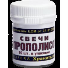 ПРОПОЛИС, свечи, Барнаул, Алтай, 10 натуральных суппозиториев на масле какао