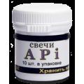 АПИЛАК, API, СВЕЧИ с апилаком, МАТОЧНОЕ МОЛОЧКО, Барнаул, Алтай, 10 натуральных суппозиториев на основе масло какао