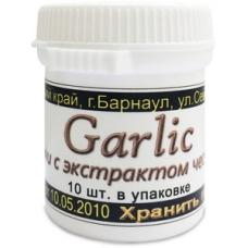 ЧЕСНОК, GARLIC, свечи с ЧЕСНОКОМ, Барнаул, Алтай, 10 натуральных суппозиториев на масле какао