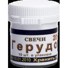 ГЕРУДО, свечи с ГИРУДИНОМ, секретом пиявки медицинской, Барнаул, Алтай, 10 натуральных суппозиториев на масле какао