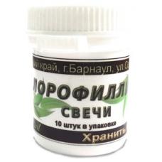ХЛОРОФИЛЛИПТ, свечи с вытяжкой из ЭВКАЛИПТА, Барнаул, Алтай, 10 натуральных суппозиториев на масле какао