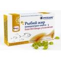 РЫБИЙ ЖИР ОМЕГА-3 концентрированный, Fish Oil Concentrate, РУСКАПС, 30 капсул