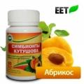 Симбионты КУТУШЕВА с ядрами косточек АБРИКОСА, 60 таблеток