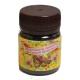 Экскременты личинок восковой огнёвки, 170 таблеток по 0,2 гр, всего 35 грамм, МелМур