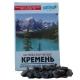 КРЕМЕНЬ, Премиум класса, для очистки и кондиционирования воды, 150 гр
