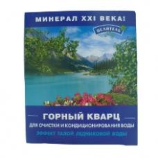 Кварц горный, для очистки и кондиционирования воды, 150 гр
