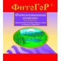 ФИТОГОР, Ингибитор ВИРУСОВ, иммунитет, патентованный фитолективновый комплекс, БАД, Беларусь, 20 фильтр-пакетов