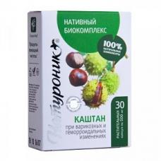 КАШТАН, Варикоз и Геморрой, Натуроник, Сашера-Мед, Алтай, 30 капсул или 100 гр