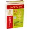 ОРГАНЕЛЛО-фактор молодости, Даню Па-Вли, экстракт цветков и побегов САГААН-ДАЙЛЯ, Рододендрон Адамса, 20 растительных капсул по 500 мг