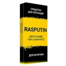 РАСПУТИН, Rasputin, для ПОТЕНЦИИ, для МУЖЧИН,10 капсул, ПРЯМАЯ ПОСТАВКА, Сашера-Мед, Алтай