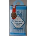 СОЛЬ САКСКАЯ, морская, для приготовления морских ванн и солевого раствора (рапы), без ароматизатора, 800 гр