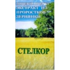 СТЕЛКОР, пробиотик, индуктор интерферонов, из зернянки, Новосибирск, 25 или 60 таблеток, 100 гр порошок