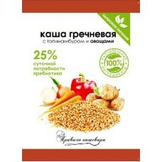 Каша гречневая с топинамбуром и овощами, моментального приготовления, 46 гр