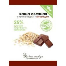 ШОКОЛАД, каша овсяная с топинамбуром, шоколадная, на изомальте, моментального приготовления, пакетик 42 гр