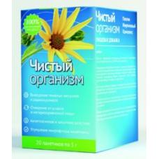 Чистый организм 100 гр. (20 пакетиков по 5 гр)