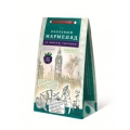 полезный МАРМЕЛАД для ИММУНИТЕТА , с Ежевикой, на водорослях, без сахара, пробиотик, 150 гр