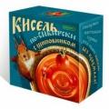 ШИПОВНИК и ГРАНАТ, Кисель овсяно-льняной по-Сибирски с шиповником, БЕЗ КРАХМАЛА, смесь, 100 гр