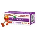ВИТАМИН, косплекс масел Золотая Сибирь, Сиб-Крук, Новосибирск, 100 капсул