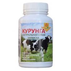 КУРУНГА, сухая закваска симбионтов, Витаукт, Сочи, 80 гр